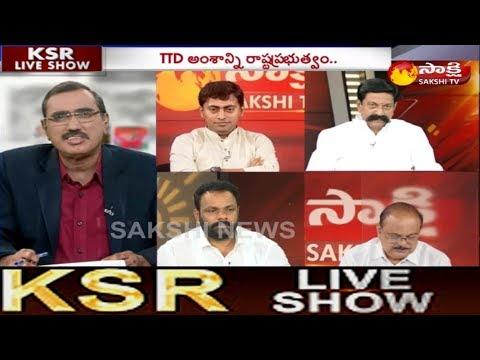 KSR Live Show || తిరుమలపై మోదీ కుట్ర చేసారా? - 6th May 2018