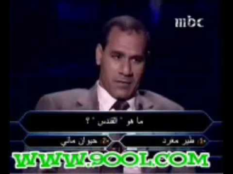 سبب إلغاء برنامج من يربح مليون...