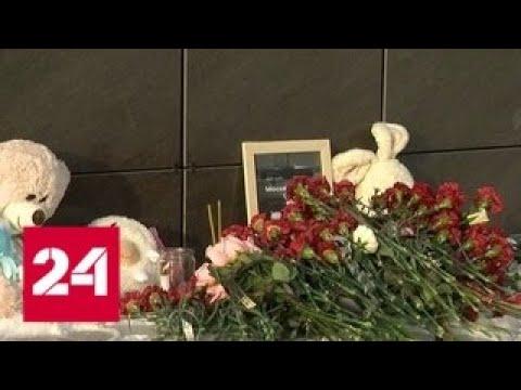 В Орске, куда летел разбившийся самолет, люди несут цветы и свечи к стихийным мемориалам - Россия 24