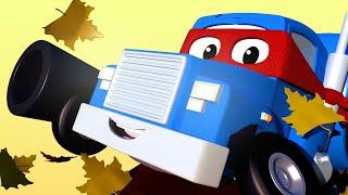 The LEAF BLOWER - Carl the Super Truck in Car City | Children Cartoons