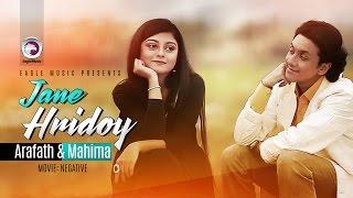 Jane Hridoy   Arafath   Mahima   Negative   Bengali Movie Song 2017