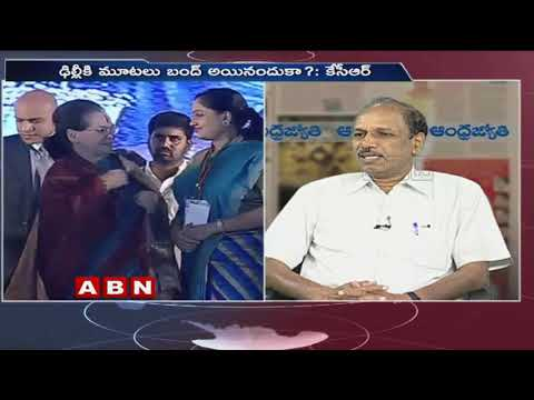 Discussion | KCR Comments on Sonia Gandhi in Public Meeting | Public Point