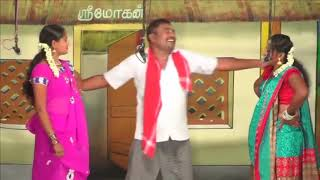 Drama at double meaning in Tamil part 2   YouTube