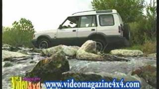 LAND ROVER DISCOVERY TDI ES