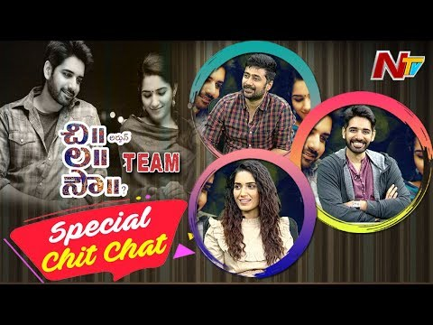 Chi La Sow Team Special Chit Chat | Sushanth | Rahul Ravindran | NTV