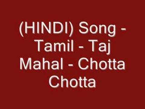 Tamil - Taj Mahal - Chotta Chotta