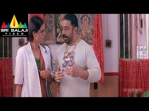 Brahmma Chari Movie - Abbas & Sneha Funny Fight Scene video