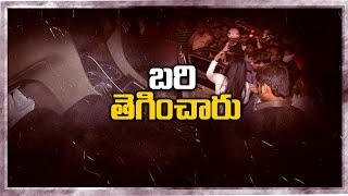 Drunken Drive  Woman Hulchal || Car Accident In Banjara Hills|| Sakshi TV