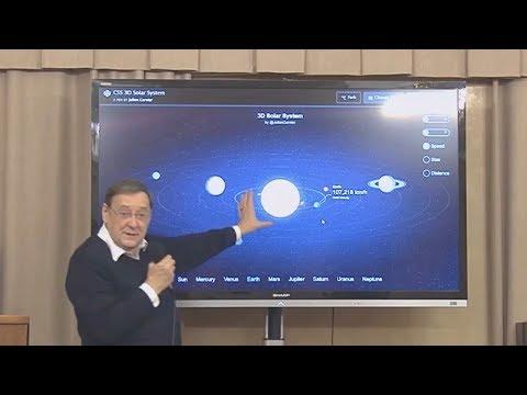 Лекция «Правда о солнечной системе»