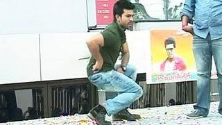 Ramcharan's Dance Performance at Nayak Rajamundry Success Tour Video