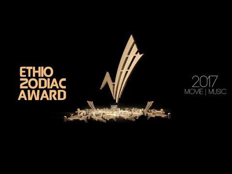 Ethio Zodiac Music Movie Award  2017