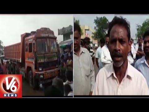 Kataram Farmers Protest, Demands Govt To Purchase Stained Crops | Jayashankar Bhupalpally | V6 News