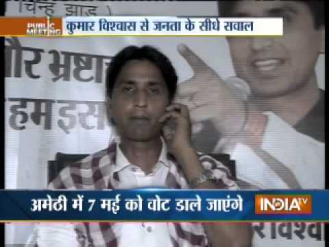 India TV Exclusive: Public Meeting with kumar Vishwas