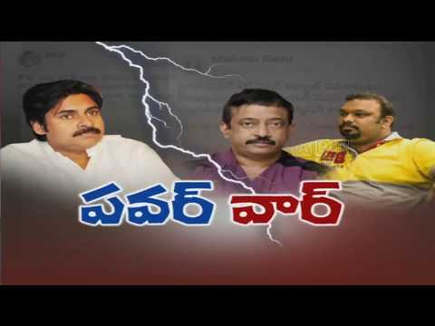 Discussion Over Mahesh Kathi And RGV Comments On Pawan Kalyan And CM KCR Meet | Part 1 | ABN