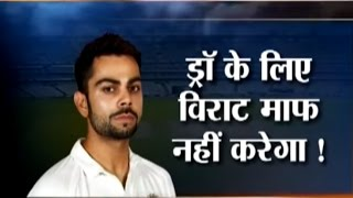 Cricket Ki Baat: Team India Gears Up for 3rd Test Match against West Indies