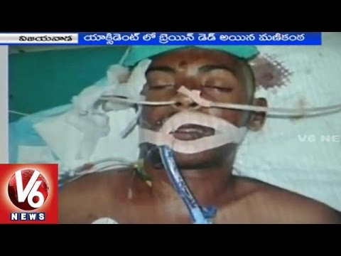 Manikantha brain dead person donates his organs, saves four persons - Vijayawada (07-03-2015)