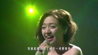 张恋歌《如果有来生》匹敌谭维维 — 我是歌手第四季谁来踢馆
