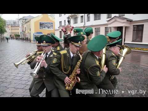 Военный оркестр \ Ленинград - На лабутенах  (Гродно)