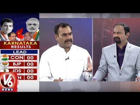 Special Debate On Karnataka Assembly Election Results | Good Morning Telangana | V6 News