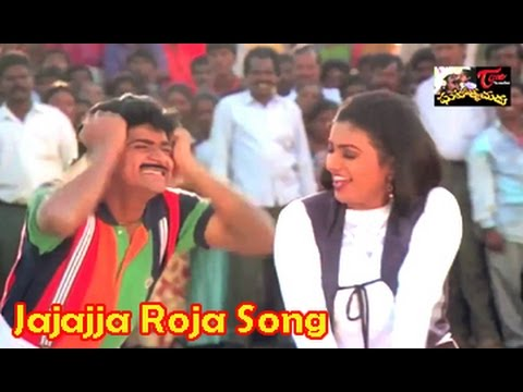 Ghatothkachudu Movie Songs || Jajajja Roja || Ali || Roja