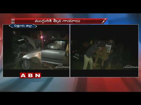 Car Slams Tree | 2 Lost Life | Chittoor District | ABN Telugu