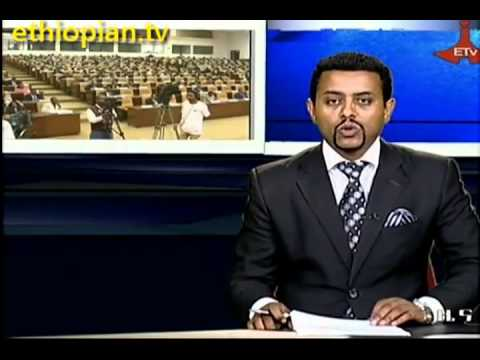 Ethiopian News in Amharic - Sunday, July 14, 2013