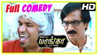 Maanga Tamil Movie Full Comedy Scenes | Part 1 | Premgi Amaren | Manobala | Chaams