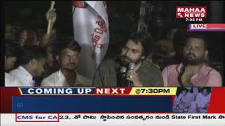 Pawan Kalyan Speech at Narasannapeta || Janasena Porata Yatra |