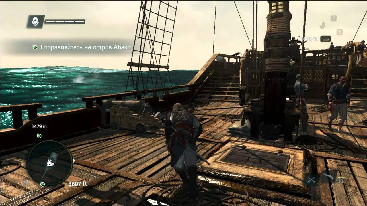 Как сделать чтобы assassin creed 4 black flag не лагал