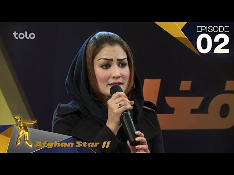 Afghan Star S11 - Episode 02 - Mazar Auditions / فصل یازدهم