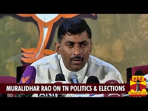 Press Meet of Muralidhar Rao on Tamil Nadu Politics and Assembly Elections - Thanthi TV