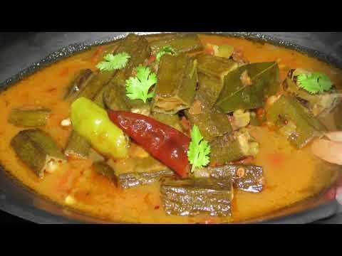 ఒక్క చిట్కాతో జిడ్డు లేకుండా బెండకాయ పులుసు తయారుచేసుకోవచ్చు-Bendakaya Pulusu Recipe in Telugu-Okra