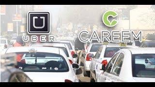 الحرب بين «أوبر» وسائقي التاكسي الأبيض.. متى تنتهي؟