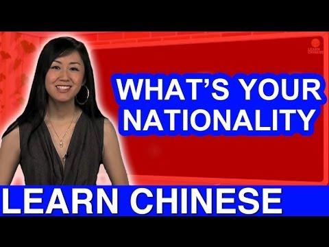 Beginner Conversational Chinese - Nationality