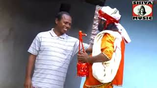 Bengali Purulia Song - Gorib Ghorer Chele Ami Baul Gaan Kori | New Release