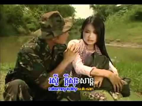 Cambodian Music Khmer Song video