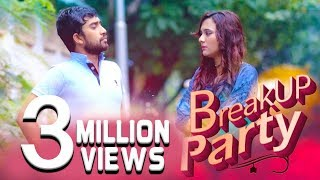 Breakup party | ব্রেকআপ পার্টি | Jovan | Sabila Nur | Eid Telefilm