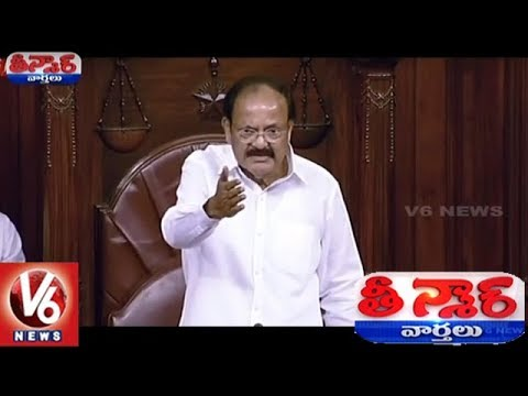 Vice President Venkaiah Naidu Fires on MPs In Rajya Sabha | Teenmaar News | V6 News