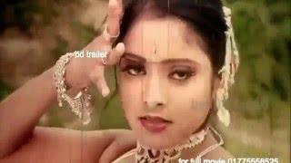 Bangla movie hot song