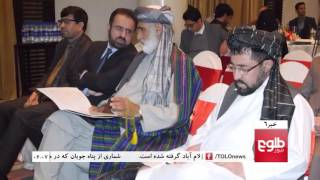 TOLOnews 6pm News 03 March 2016