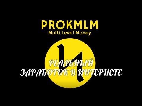 Mlm hyip forum