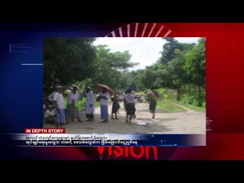 Rvision Daily News in Burmese 18 Jan 2015