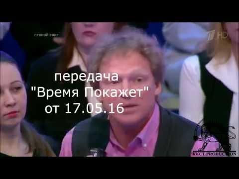 Россия,Таджики,Мигранты!!! Российское СМИ.