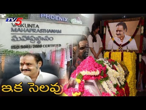 Harikrishna Last Rites To Take Place At Mahaprasthanam Crematorium With Official Honours | TV5 News