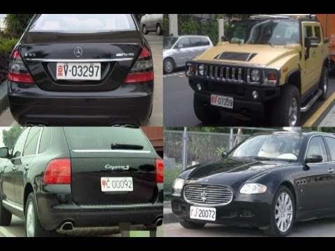 Chinese Military License Plate Banned from Luxury Cars