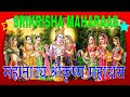 Famous Hindi play maharaas -play on Lord shrikrisna