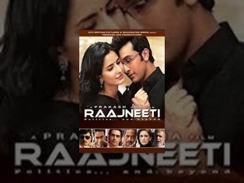 Raajneeti is listed (or ranked) 13 on the list The Best Ajay Devgan Movies
