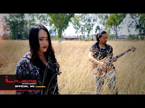 Pajzaub Thoj New Music Video. 2016 Tsis Khib Tsis Hlub