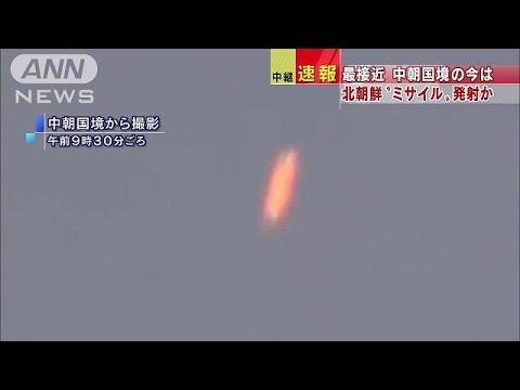 El lanzamiento del cohete norcoreano