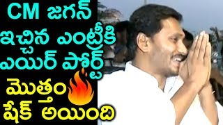 CM YS Jagan Receives Grand Welcome At Gannavaram Airport